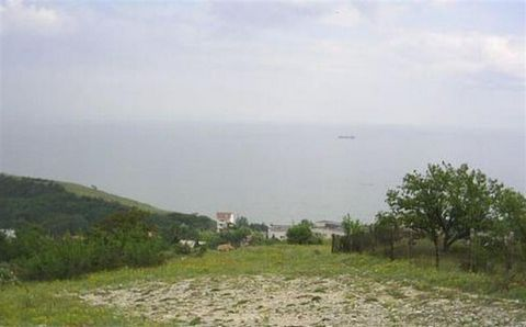 Superb Development Plot of 600M2 Balchik Bulgaria Euroresales Property ID – 9825214 Property information: Plot of Land overlooking Balchik This plot of land is on an elevated position overlooking Balchik and is only 1.5 km to the centre of the town. ...
