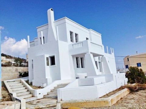 The house is a very good investment opportunity It is in 2 levels In total area of 220 sqm on 2 acres of land. The ground floor consists of kitchen with living room, 1 bedroom, bathroom and an outdoor storage area. The 1st floor consists of 2 bedro...