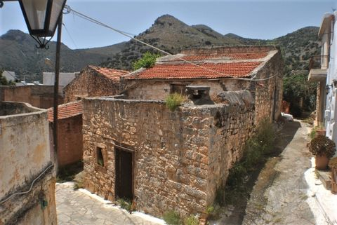 An old house in a small village which is within walking distance of the resort of Elounda, East Crete. The property is a rarely available renovation project on one of the village lanes and has wonderful sea views from the upper level. The house is of...